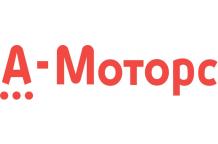 А-Моторс - автосалон с реальными отзывами