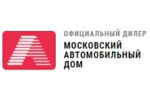 Московский автомобильный дом - автосалон с реальными отзывами
