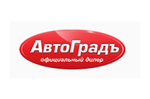 АвтоГрад - автосалон с реальными отзывами