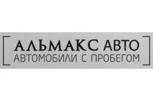 Альмакс Авто