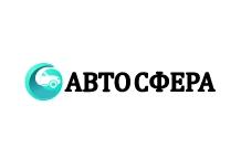 Автосалон Автосфера