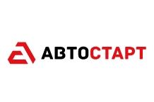 АвтоСтарт - автосалон с реальными отзывами
