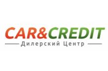 CAR&CREDIT - дилерский центр с реальными отзывами