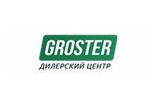Groster - дилерский центр с реальными отзывами