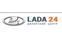 LADA 24 - автосалон с реальными отзывами