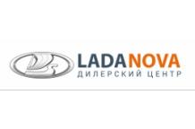 LADA Нова - автосалон с реальными отзывами