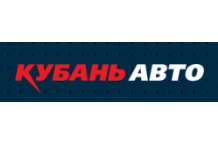 Кубань Авто Краснодар - автосалон с реальными отзывами