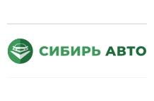 Сибирь Авто - автосалон с реальными отзывами
