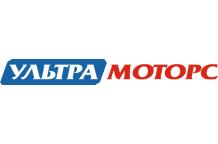 Ультра Моторс - автосалон с реальными отзывами
