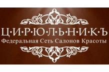 Салон красоты ЦирюльникЪ