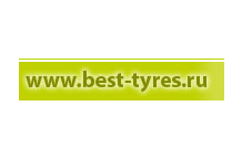 Интернет магазин Best-Tyres.ru