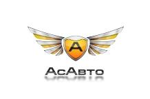 АсАвто Тольятти - автосалон с реальными отзывами