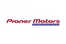 Пионер моторс - автосалон с реальными отзывами