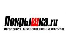 Интернет-магазин Покрышка.РУ