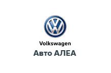 Авто Алеа Фольксваген - автосалон с реальными отзывами
