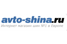 Интернет магазин Avto-shina.ru