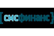 Микрофинансовая организация Смсфинанс