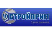 Группа компаний СТРОЙПРИМ