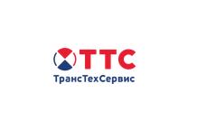 ТрансТехСервис - компания с реальными отзывами