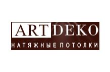 Натяжные потолки Арт Деко