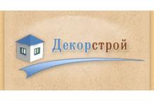 """Дизайн-студия """"Декорстрой"""""""