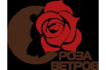 Ресторан Роза ветров