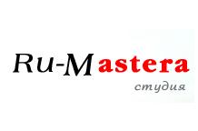 Веб-студия Ру Мастера