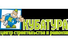 Магазин строительных товаров Кубатура