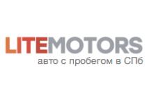 Lite Motors - автосалон с реальными отзывами