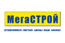 Магазин строительных товаров МегаСТРОЙ
