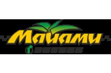 Такси Майами