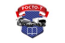 """Автошкола """"Росто-Т"""""""