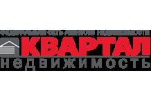 Агентство недвижимости Квартал