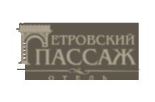 Гостиница Петровский Пассаж