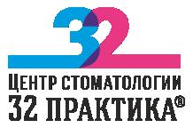 Центр Стоматологии 32 Практика