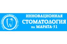 Стоматология на Марата-31