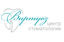 Центр стоматологии Виртуоз