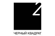 """Мастерская интерьера """"ЧЕРНЫЙ КВАДРАТ"""""""