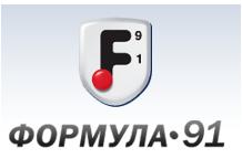 Формула 91 - автосалон с реальными отзывами