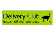Доставка еды Delivery Club