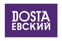 Доставка еды Достаевский