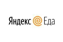 """Доставка еды """"Яндекс"""""""