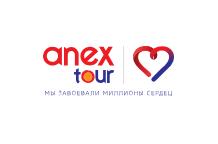 Anex Tour Нижний Новгород