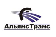 Транспортная компания Альянс Транс