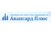 Агентство недвижимости Авангард Плюс