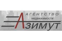Агентство недвижимости Азимут