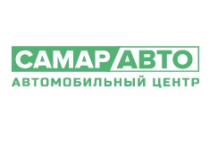 Самар Авто- автосалон с реальными отзывами