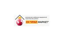 Уралмаркет