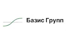 Базис Групп