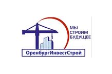 ОренбургИнвестСтрой